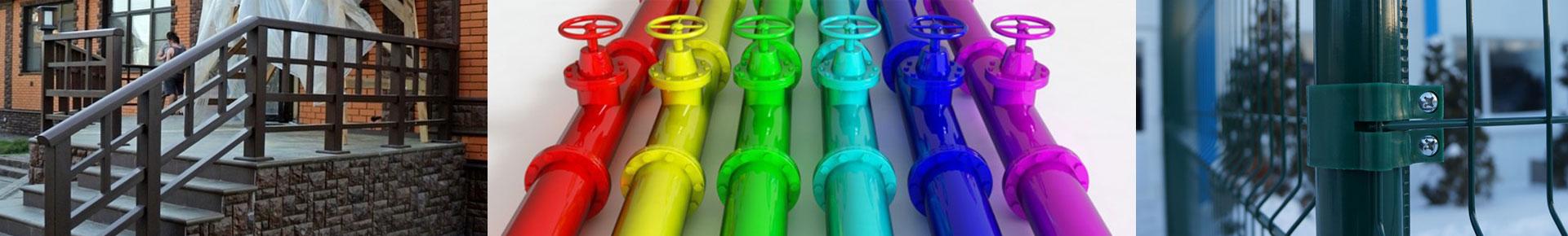 Термопластичная покраска